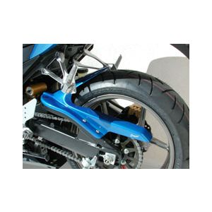 Ermax Rear Hugger for Kawasaki ZX6R '05-'06