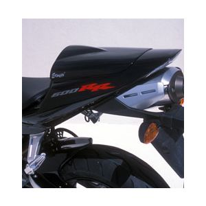 Ermax Seat Cover for Honda CBR600RR '03-'04